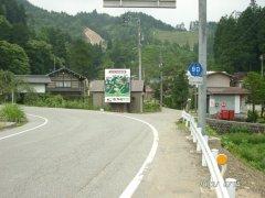 Gifu r90